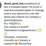 whatsapp image 2019 08 06 at 14.35.21 150x150 - Груминг салон в Москве - район Перово