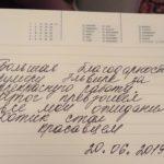 whatsapp image 2019 08 07 at 21.06.58 e1566214479964 150x150 - Груминг салон в Москве - район Перово